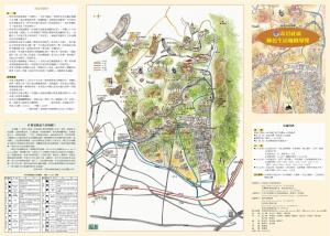 green-map-chiyen-community-taiwan